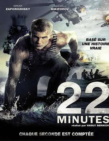 22 minuty 2014 Hindi Dual Audio BRRip Full Movie 480p Download