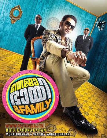 Teja Bhai and Family 2011 UNCUT Hindi Dual Audio HDRip Full Movie 480p Free Download