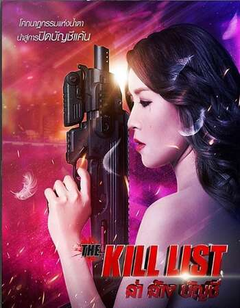 The Kill List 2020 Hindi Dual Audio Web-DL Full Movie Download