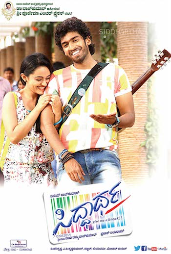 Siddhartha 2015 UNCUT Dual Audio Hindi Full Movie Download