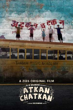 Atkan Chatkan 2020 Hindi Full Movie Download