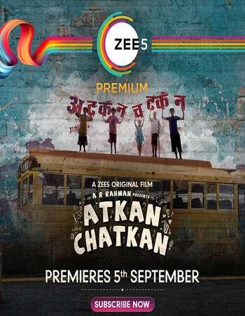 Atkan Chatkan 2020 Full Hindi Movie 720p HDRip Download