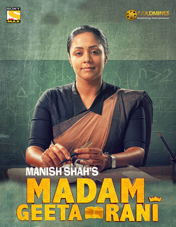 Madam Geeta Rani Raatchasi 2019 Hindi Dubbed 720p WEB-DL 900mb