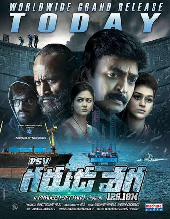 PSV Garuda Vega 2017 UNCUT Hindi Dual Audio HDRip Full Movie 720p HEVC Free Download