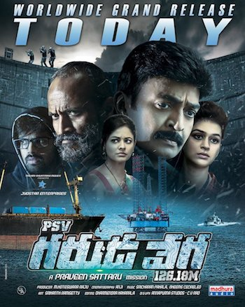 PSV Garuda Vega 2017 UNCUT Dual Audio Hindi 480p HDRip 450MB