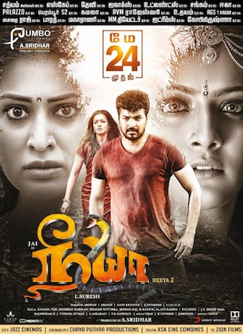 Neeya 2 (2019) UNCUT Dual Audio Hindi 480p HDRip 350MB