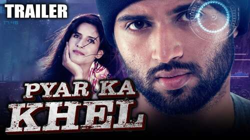 Pyar Ka Khel 2020 Hindi Dubbed 300MB HDRip 480p