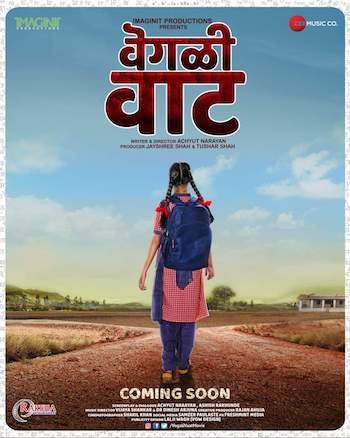 Vegali Vaat 2020 Full Marathi Movie 480p Download