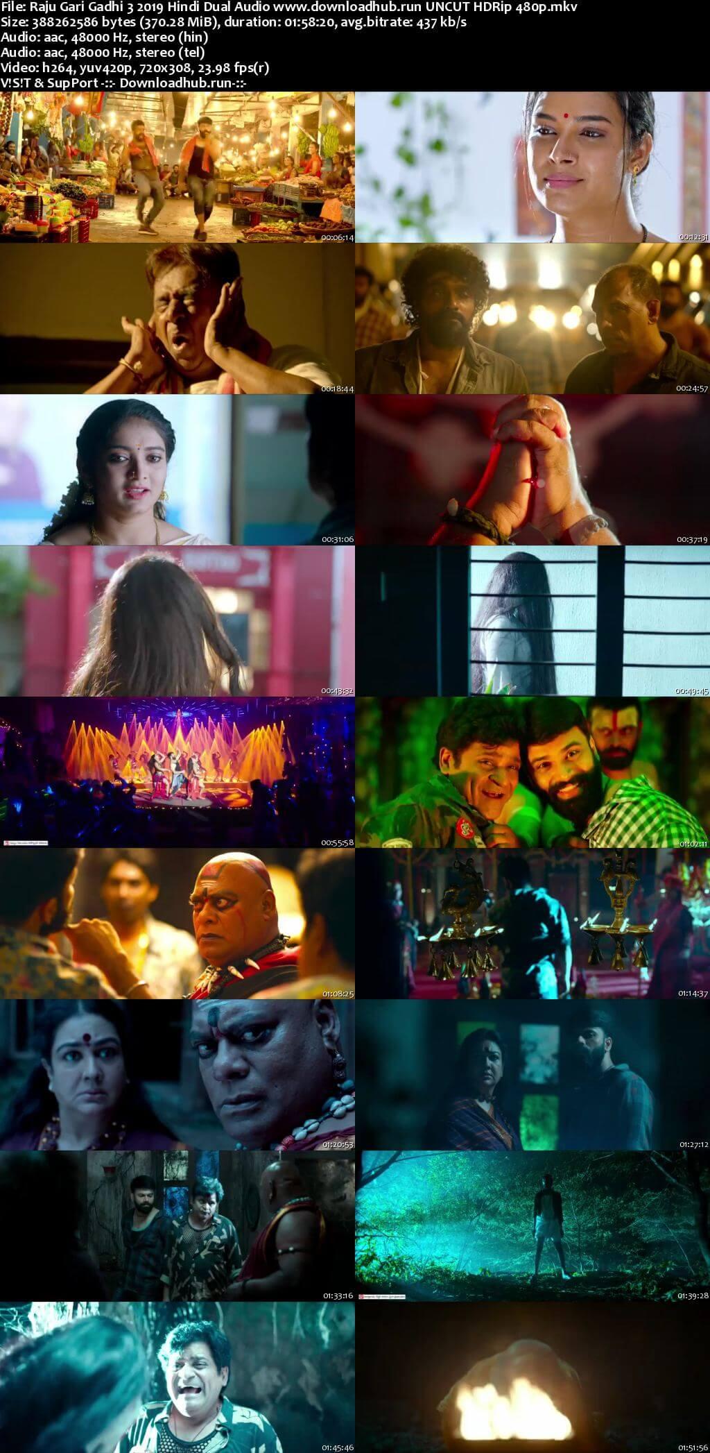 Raju Gari Gadhi 3 2019 Hindi Dual Audio 350MB UNCUT HDRip 480p