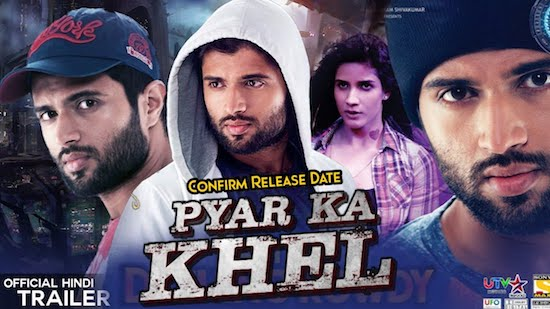 Pyar Ka Khel 2020 Hindi Dubbed 480p HDRip 300mb