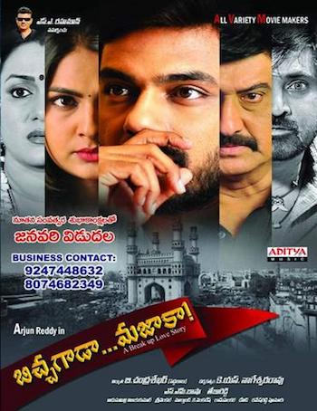 Crorepati Bhikhari 2020 Hindi Dubbed 480p HDRip 300MB