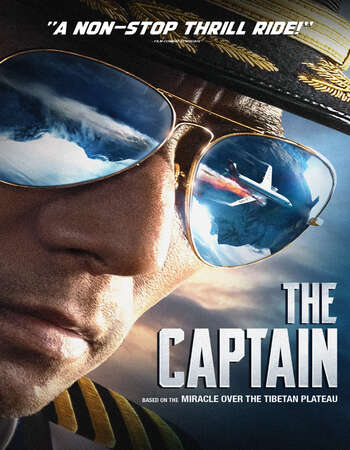 The Captain 2019 Hindi Dual Audio 550MB BluRay 720p ESubs HEVC