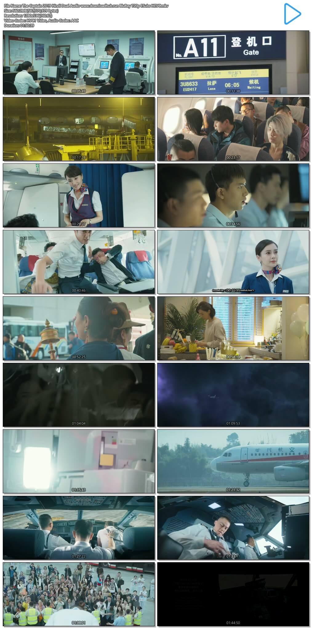 The Captain 2019 Hindi Dual Audio 550MB BluRay 720p ESubs HEVC