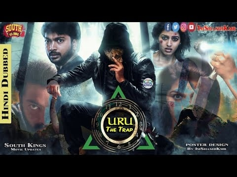 Uru The Trap 2020 Hindi Dubbed 720p HDRip 750mb