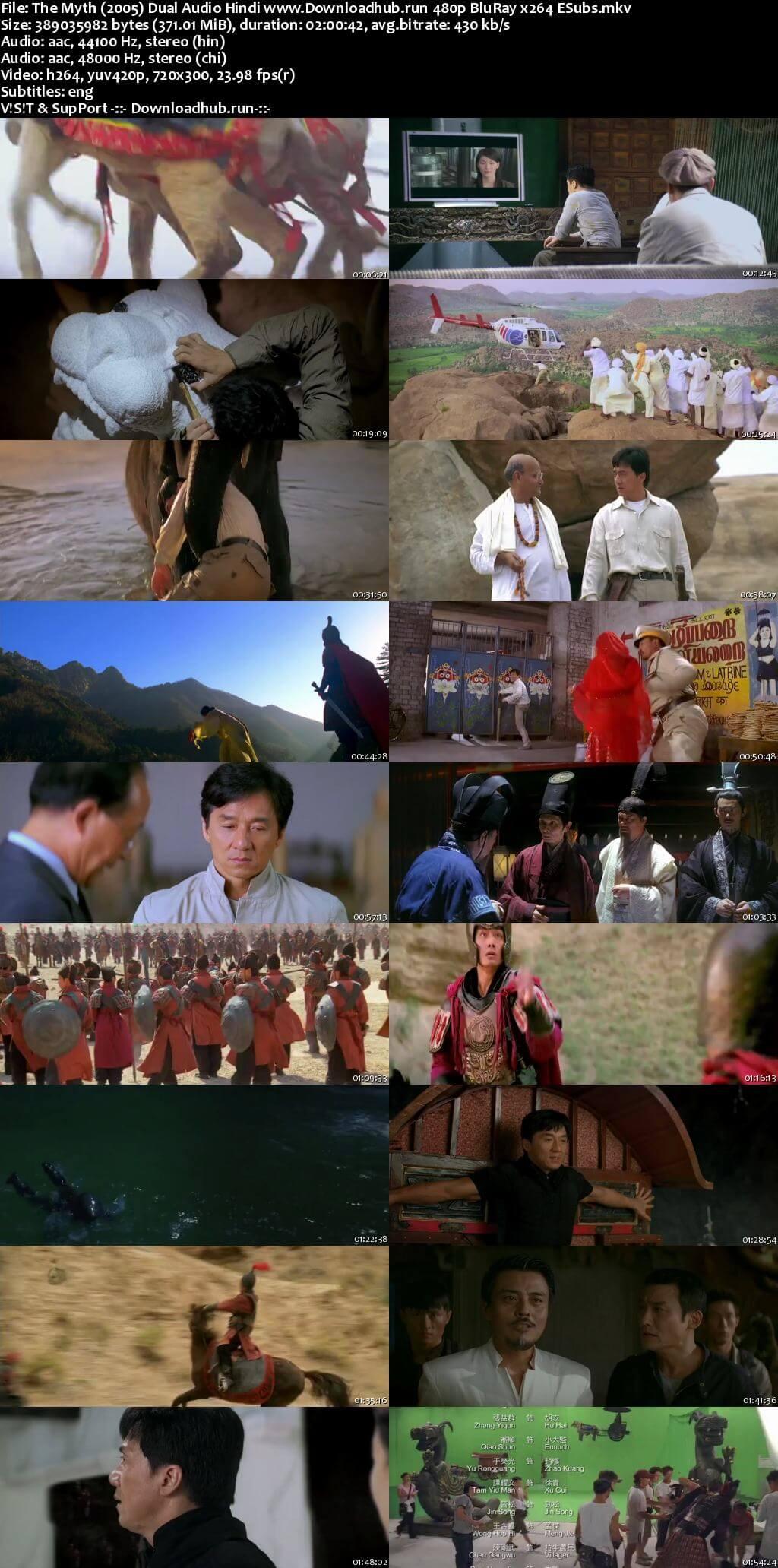 The Myth 2005 Hindi Dual Audio 350MB BluRay 480p ESubs