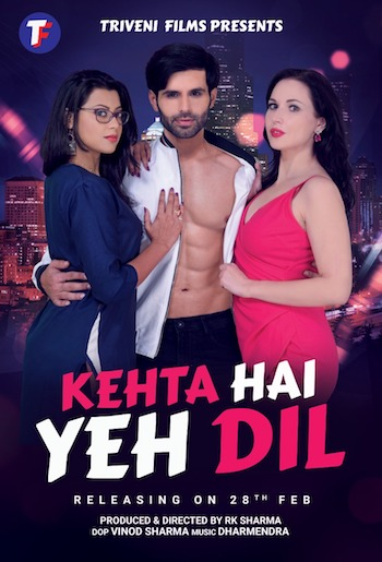 Kehta Hai Yeh Dil 2020 Hindi Movie Download