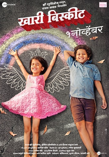 Khari Biscuit 2019 Full Marathi Movie Download