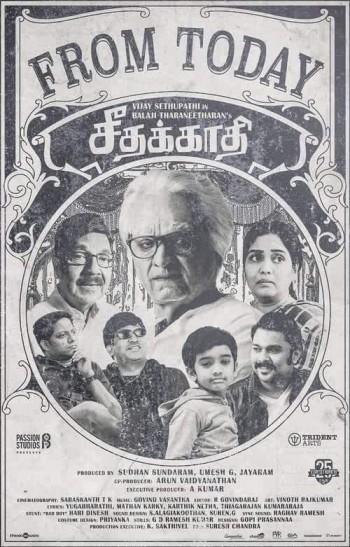 friends marathi full movie download 480p