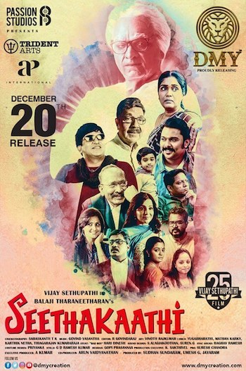 Seethakaathi 2020 Hindi Dubbed Full Movie Download
