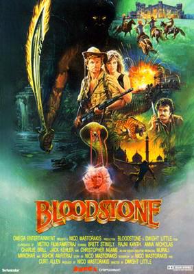Bloodstone 1988 Dual Audio Hindi Bluray Movie Download