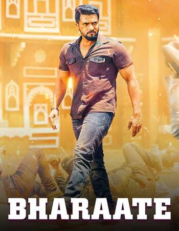 Bharaate 2019 Hindi Dual Audio 720p UNCUT HDRip ESubs