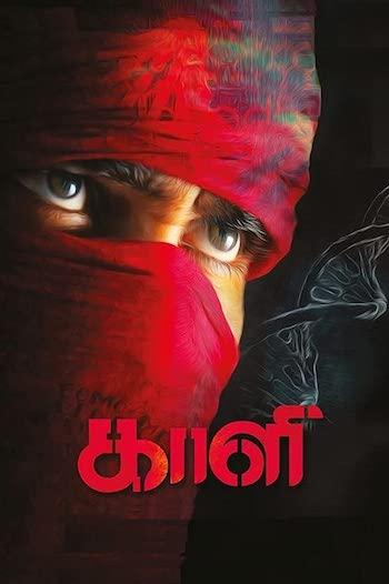 Kaali 2018 UNCUT Dual Audio Hindi Full Movie Download