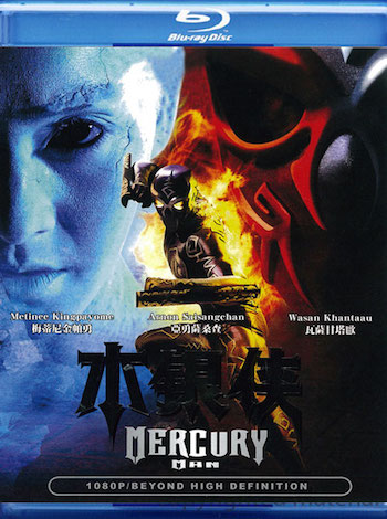 Mercury Man 2006 Dual Audio Hindi Bluray Movie Download