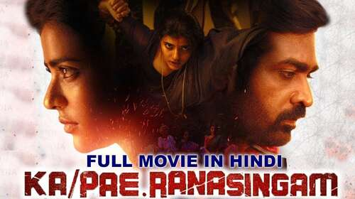 Ka Pae Ranasingam 2020 Hindi Dubbed 720p HDRip ESubs