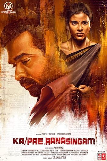 Ka Pae Ranasingam 2020 Full Movie Hindi Dubbed Download
