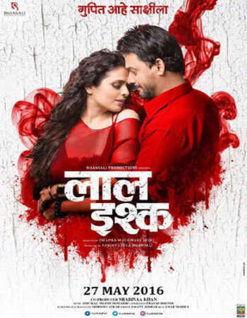 Laal Ishq 2016 Full Marathi Movie 480p Download