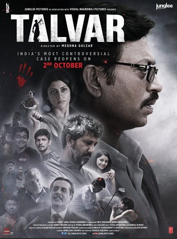 Talvar 2015 Hindi Full Movie Download