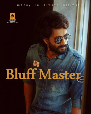 Bluff Master 2020 Hindi Dubbed Full Movie Download