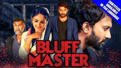 Bluff Master 2020 Hindi Dubbed 480p HDRip 400MB