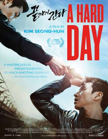 A Hard Day 2014 Hindi Dual Audio 350MB BluRay 480p ESubs