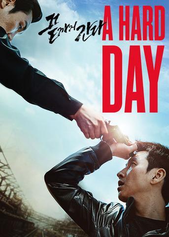 A Hard Day 2014 Dual Audio Hindi 480p BluRay x264 350MB ESubs