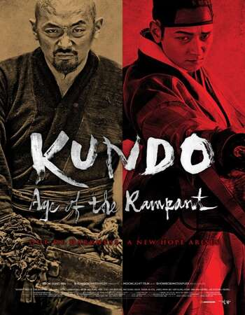 Kundo Age of the Rampant 2014 Hindi Dual Audio 720p BluRay ESubs