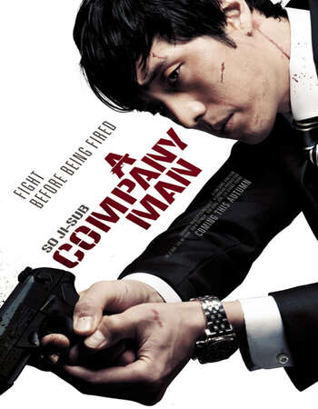 A Company Man 2012 Hindi Dual Audio 300MB BluRay 480p ESubs