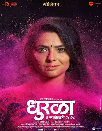 Dhurala 2020 Full Marathi Movie Download
