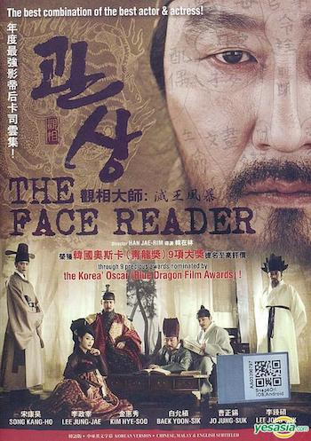 The Face Reader 2013 Hindi Dual Audio 400MB BluRay 480p ESubs