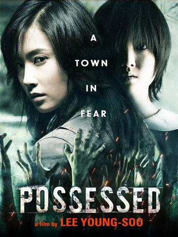 Possessed 2009 Dual Audio Hindi Bluray Movie Download