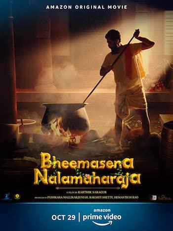 Bheema Sena Nala Maharaja 2020 Kannada 720p WEB-DL 1GB