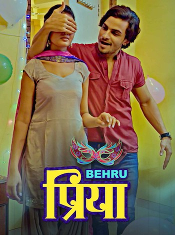 18+ BehruPriya 2020 Hindi Full Movie Download