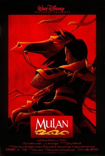Mulan 1998 Dual Audio Hindi English BRRip 720p 480p Movie Download
