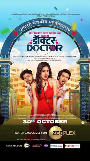 Doctor Doctor 2020 Full Marathi Movie Download