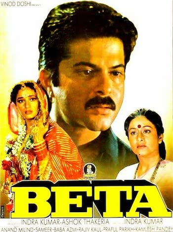 Beta 1992 Hindi 720p HDRip ESubs
