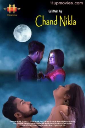 18+ Gali Mein Aaj Chand Nikla 2020 Hindi Full Movie Download