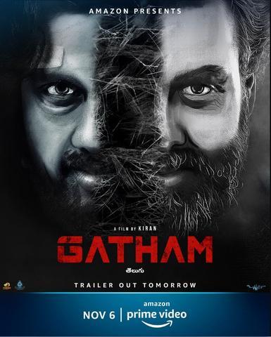 Gatham 2020 Telugu 480p HDRip x264 400MB ESubs
