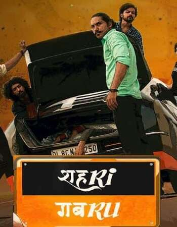 Shehri Gabru 2020 Hindi 720p HDRip x264