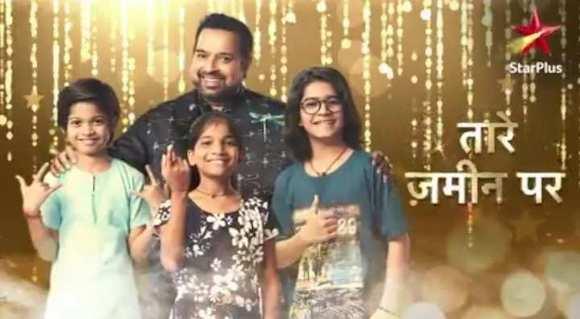 Taare Zameen Par 07 November 2020 HDTV 480p 200mb