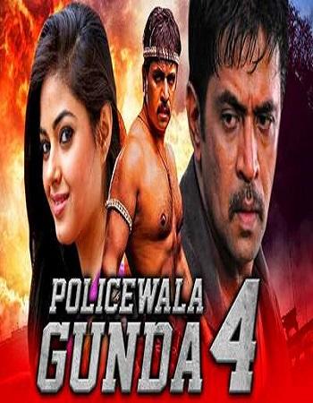 Policewala Gunda 4 (2020) Hindi Dubbed Full Movie Download